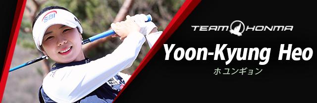 Yoon-Kyung Heo