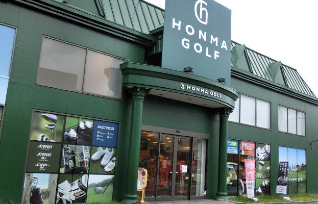 HONMA GOLF 用贺店