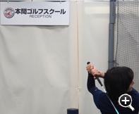 京都店写真