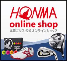 HONMA公式オンラインショップ