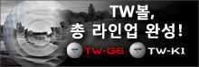 TW Ball