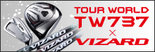 TOUR WORLD × VIZARD