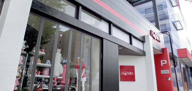 HONMA GOLF 나고야점 (Nagoya Shop)