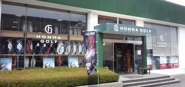 HONMA GOLF 藤澤店