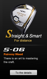 BERES S-06 FAIRWAY WOODS
