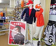 金沢店写真