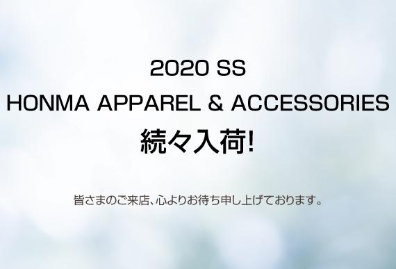 20SS Apparel&Accessoriesタイトル