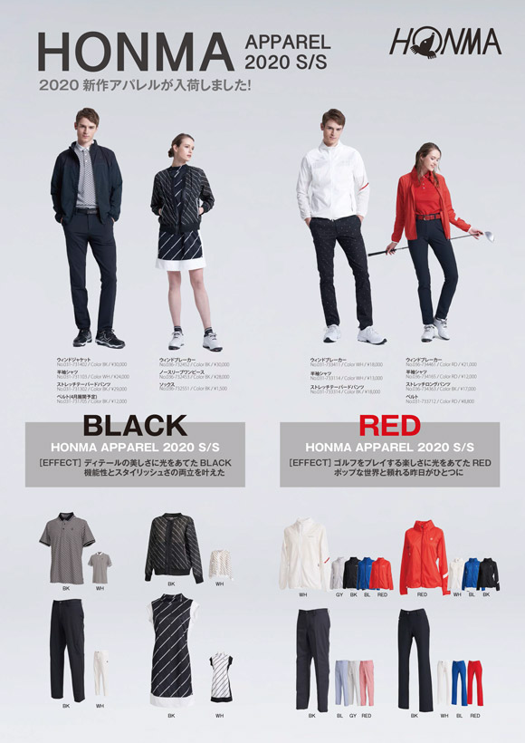 20SS Apparel page