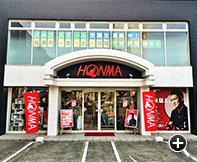 姫路店写真