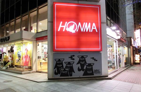 東京駅で丸の内OLゴルフ女子がウェア調達をするお店とは?